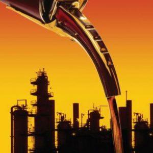 Индустриальные масла RW
